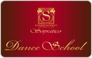 ソプラティコ ダンススクール